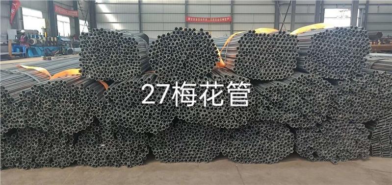 薄壁钢管生产厂家