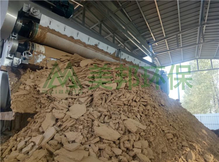 江门洗沙泥浆处理设备