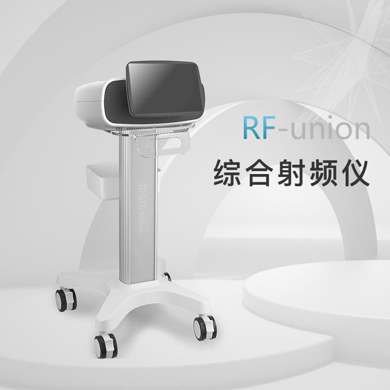 北京韩国RFUNION射频综合仪费用 韩国综合射频仪