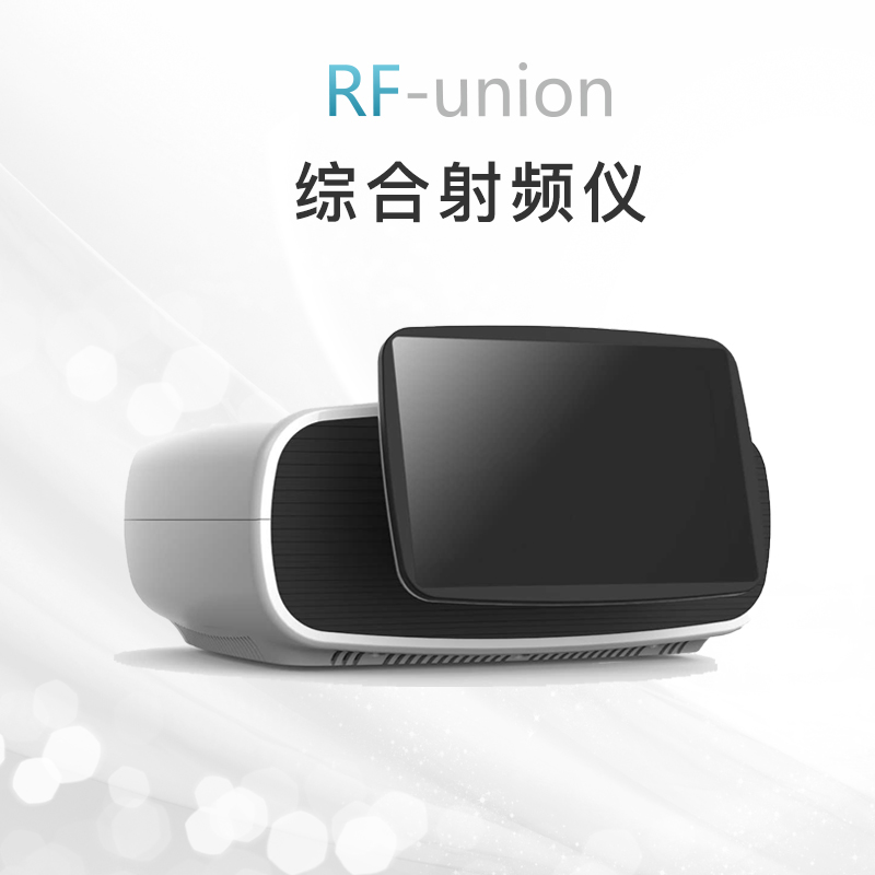 上海直销韩国RFUNION射频综合仪报价 韩国综合射频仪