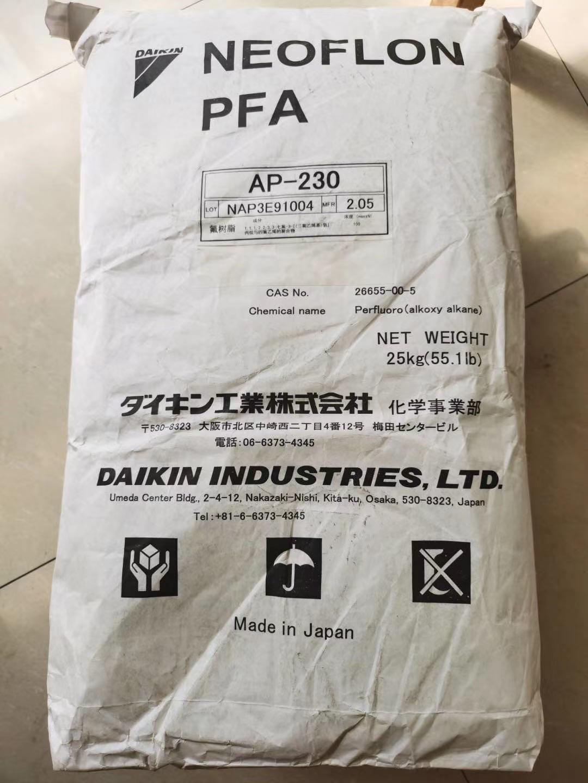 華南區銷售AS美國爾特普502M15注塑級,尺寸穩定性好,適合30%短切玻纖礦物質填充增強