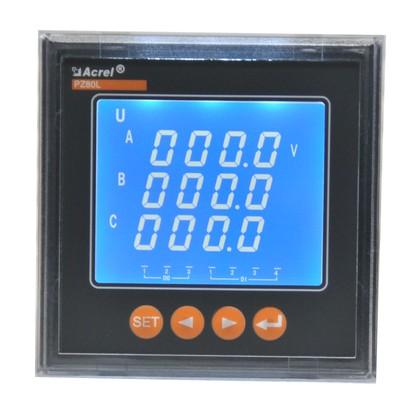 安科瑞PZ80L-E4三相四線多功能電表