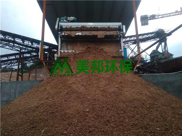 湛江洗沙泥浆处理机怎么使用