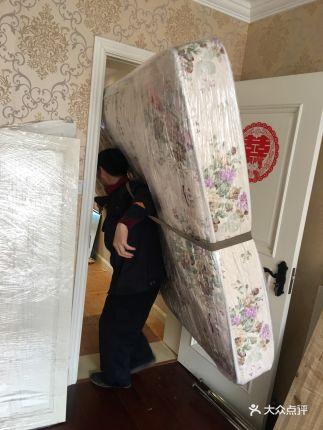 上海杨浦公兴搬家价格一览表