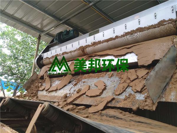 宁波洗沙污泥压滤机费用