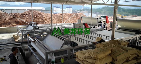 上海洗沙污泥压滤机报价