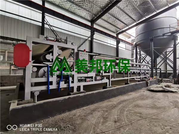 重庆环保打桩泥浆脱水设备
