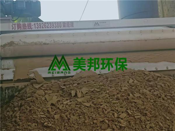 合肥自动打桩泥浆脱水设备电话