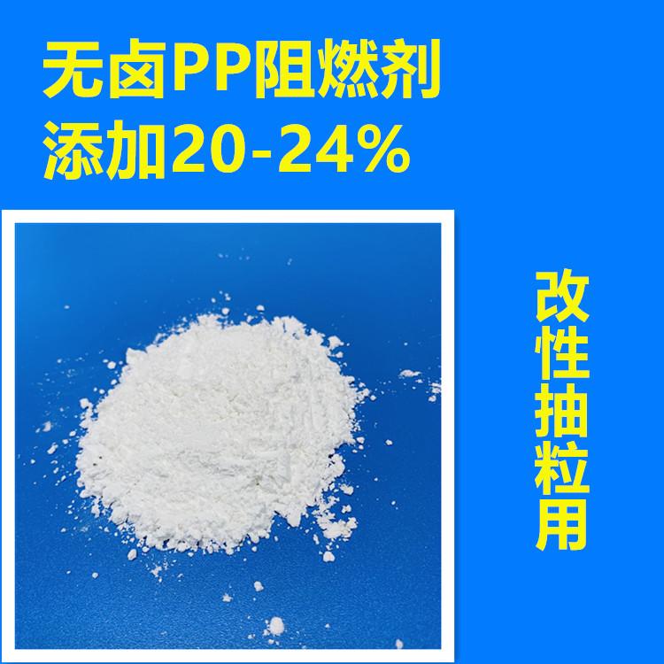 杭州求购HIPS阻燃母粒费用