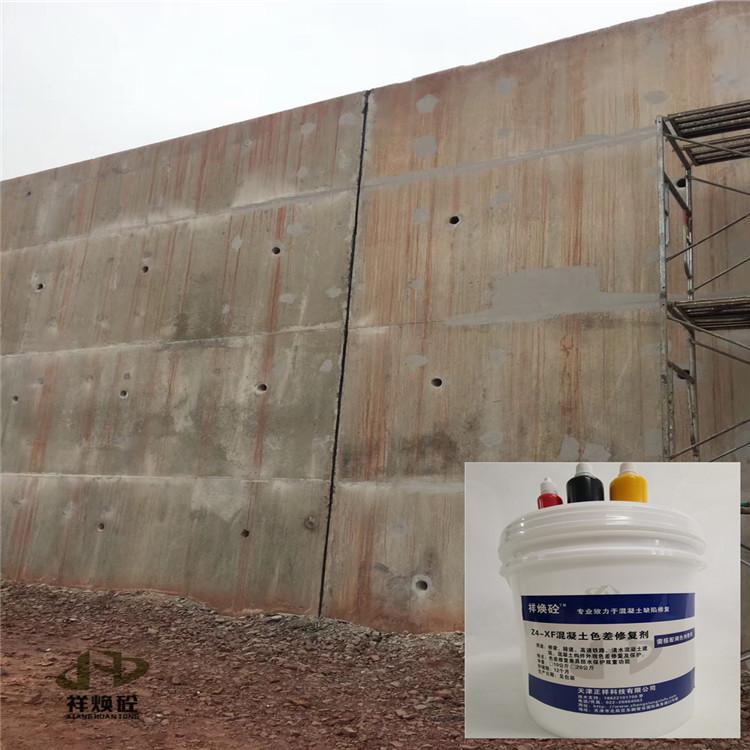 深圳混凝土色差调整剂用法