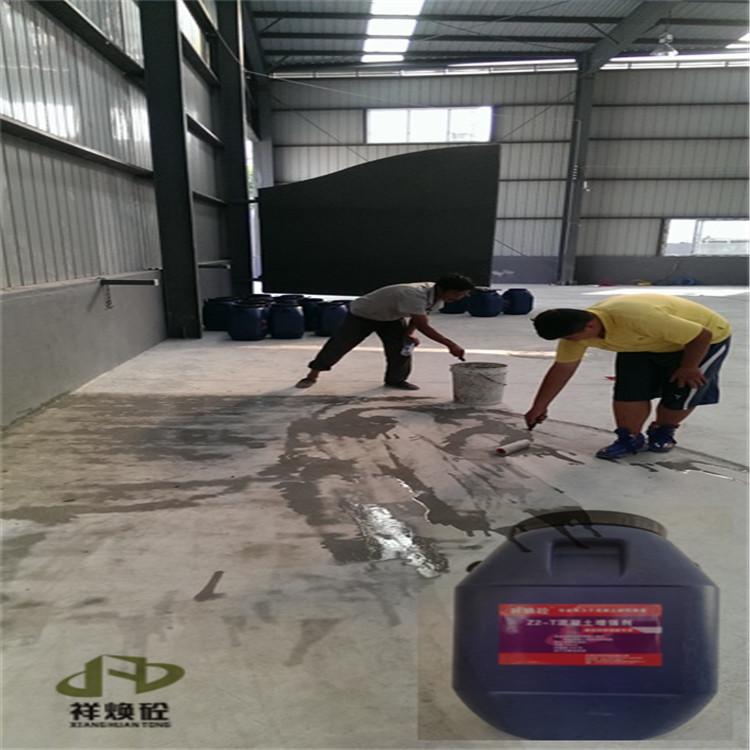 宁波地面起砂处理剂厂家