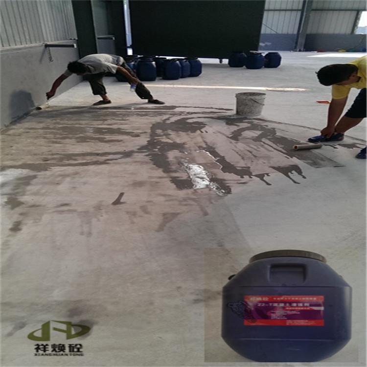 佛山混凝土起砂固化剂