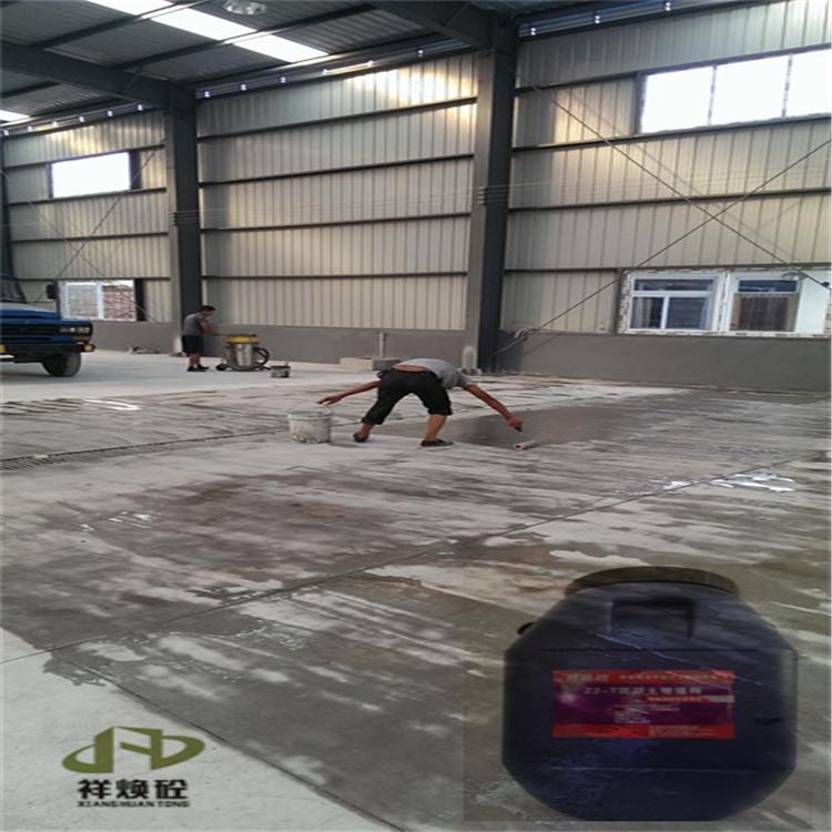 包头混凝土硬化剂生产厂家