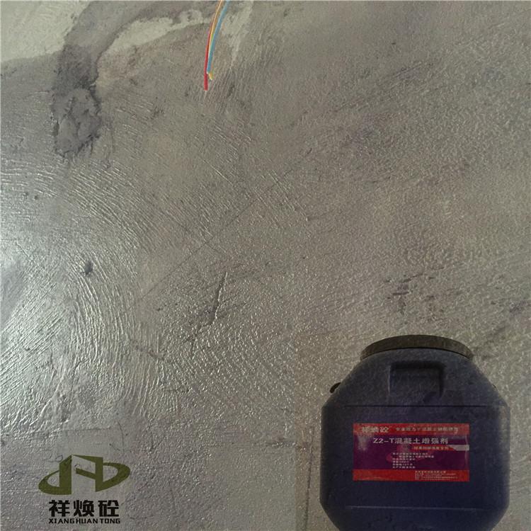 保定地面起砂处理剂