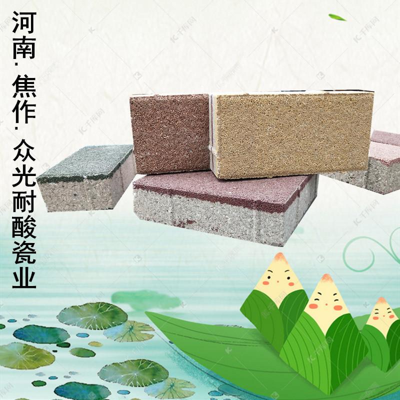 河北滄州陶瓷透水磚300*600生產廠家