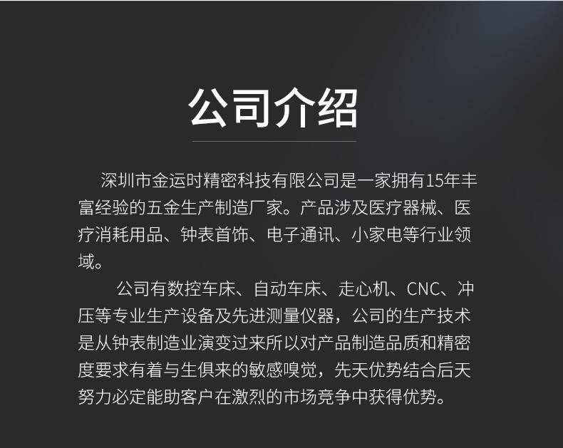 徐州走心机加工价格