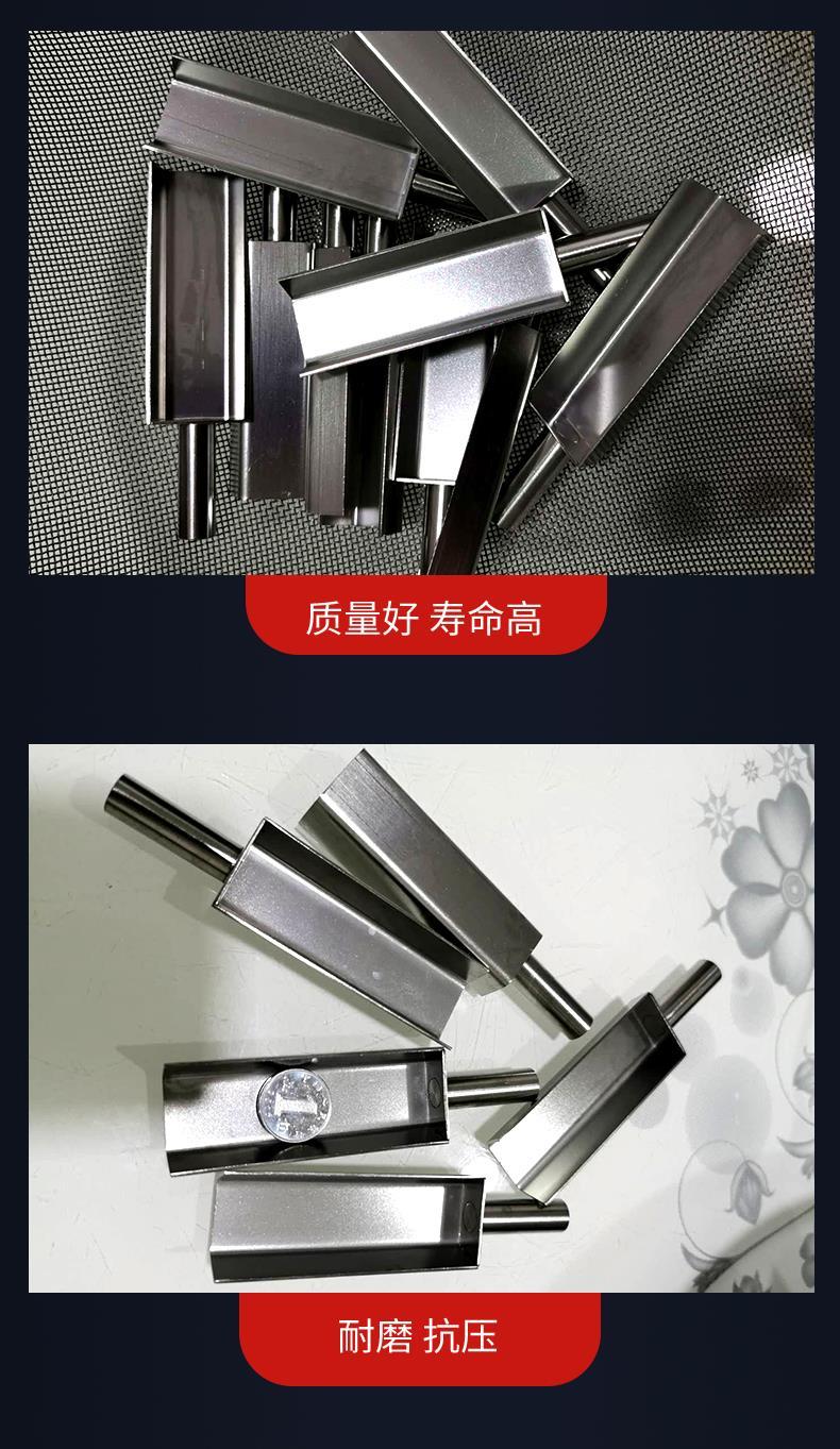 九江钣金加工