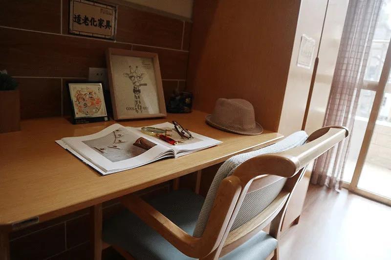 广州番禺区养老院要老人标准