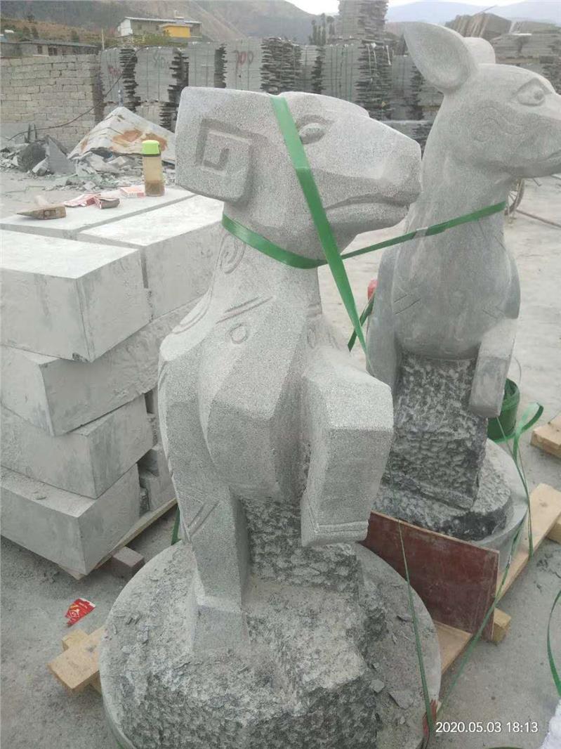 金沙光华石材石头定制