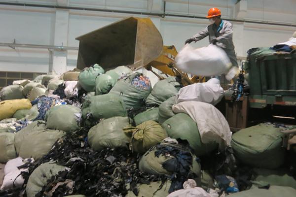 南京垃圾銷毀三六五環保