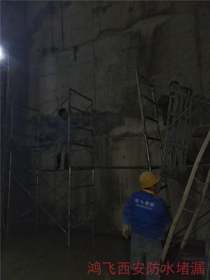 三门峡基坑渗漏封堵价格实惠