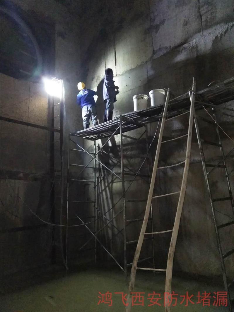 延安污水顶管漏水怎么处理