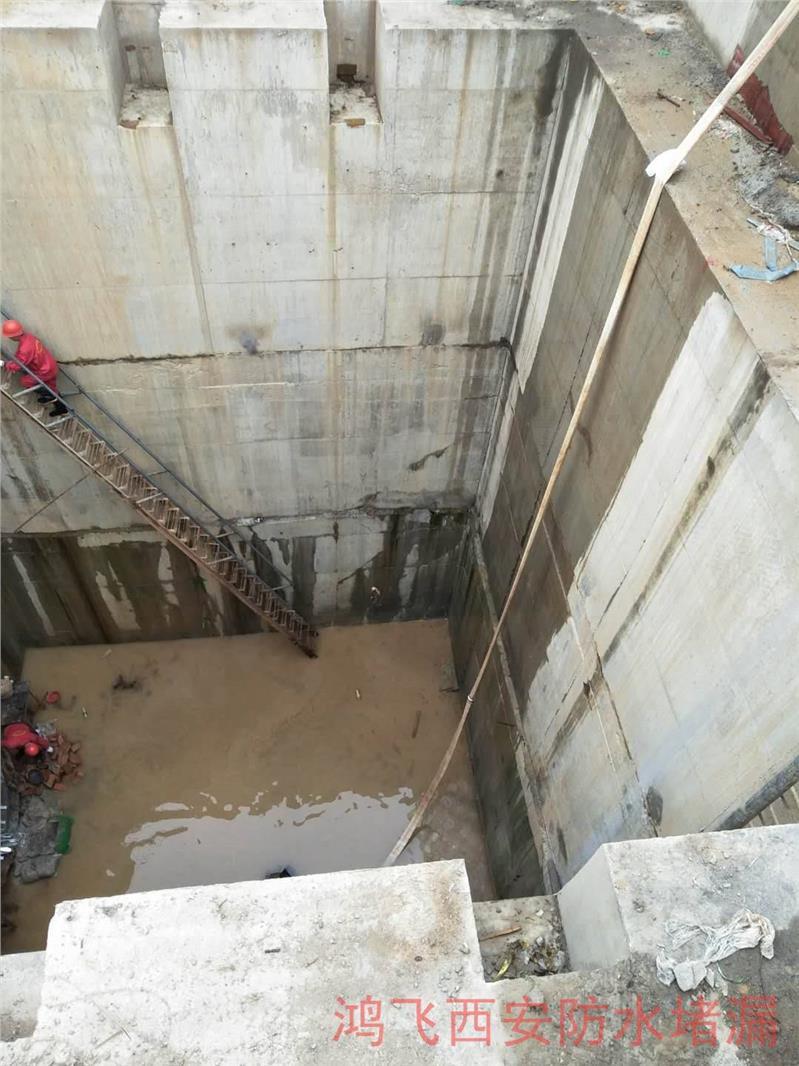 三门峡基坑渗漏封堵材料售后保障