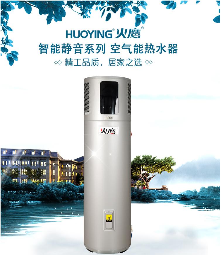 空氣能價格-空氣能熱水器-云南空氣能熱泵熱水器廠家