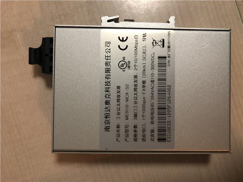 HDS16C交換機