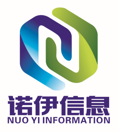 鄭州諾伊信息技術有限公司