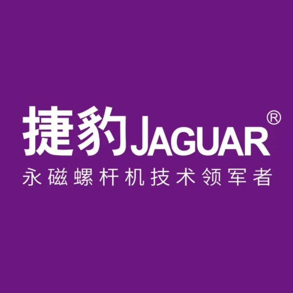 重慶廈儀機械有限公司