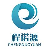 浙江省程諾鍋爐制造有限公司