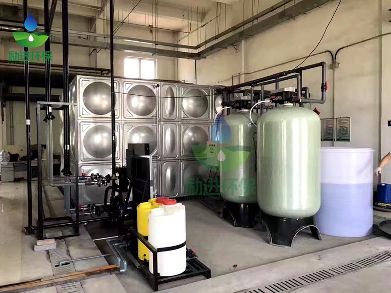 钙镁离子交换器