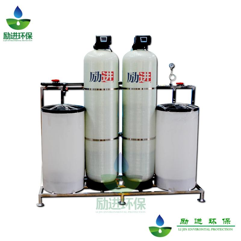 軟化水設備 鍋爐全自動軟水器