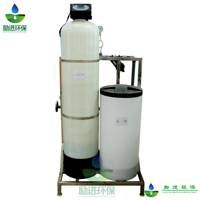 软水器 锅炉全自动软水器