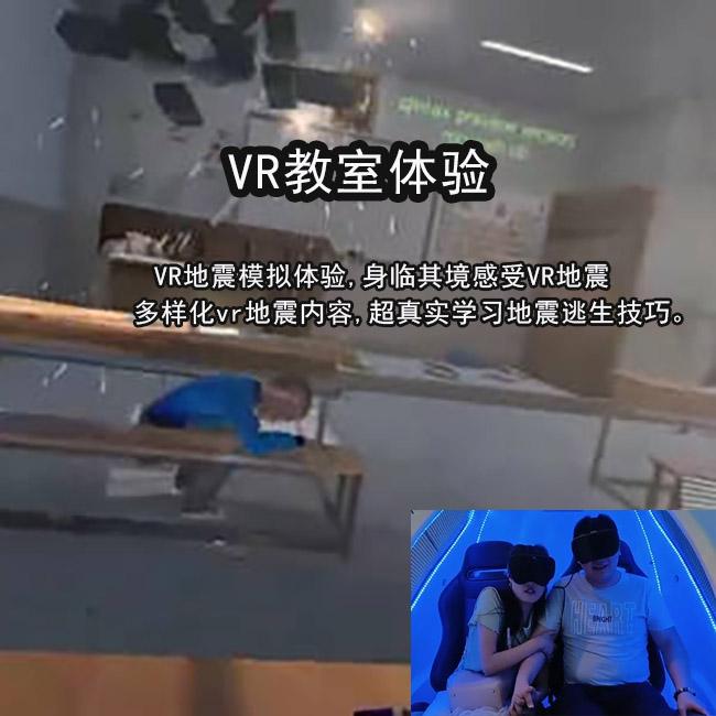沧州地震小屋价格