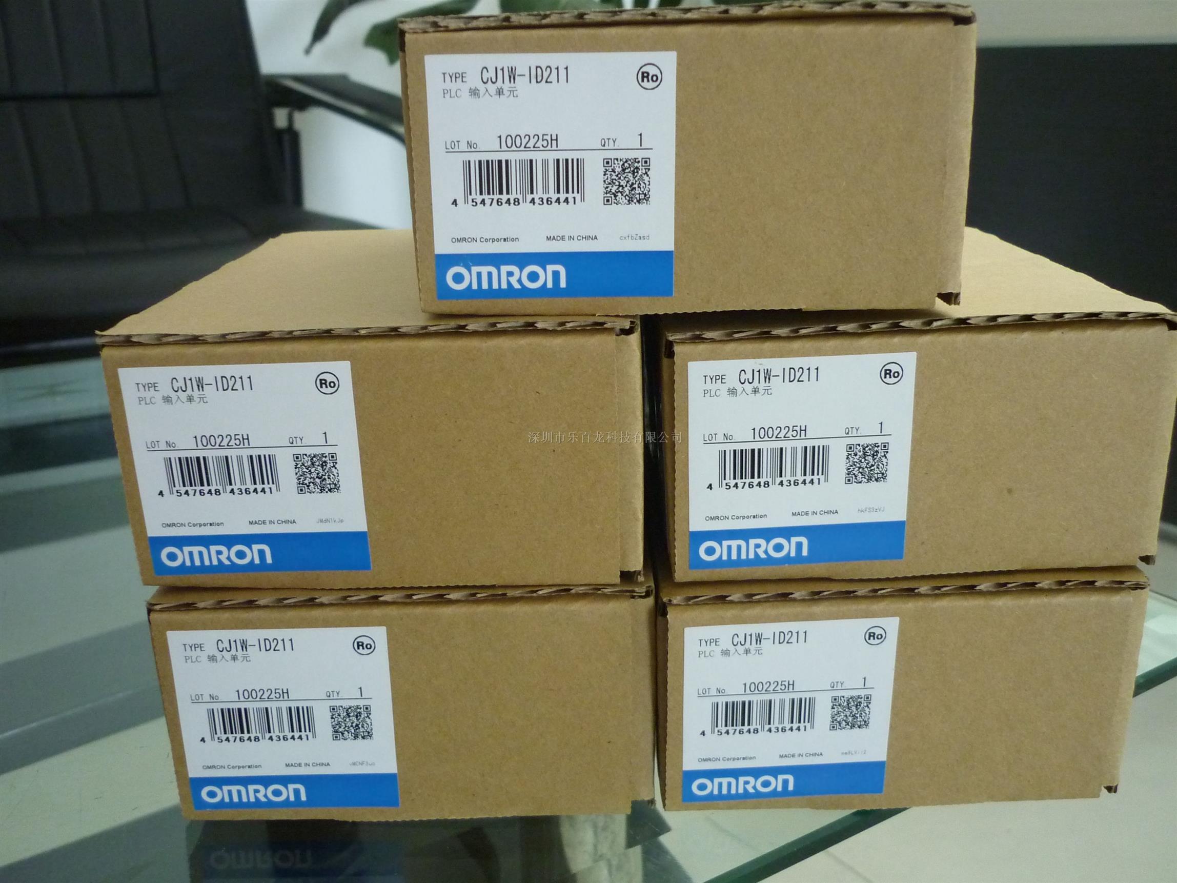 歐姆龍代理商CJ2M-CPU31特價銷售 歐姆龍PLC