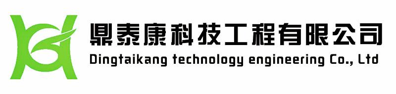 東莞市鼎泰康鋼結構科技工程有限公司