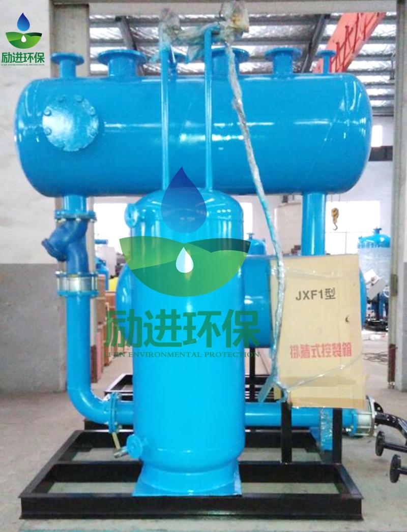 SZP-15疏水自动加压装置使用