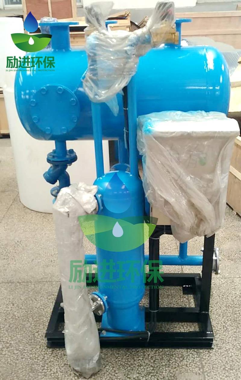 全自动疏水自动增压器安装