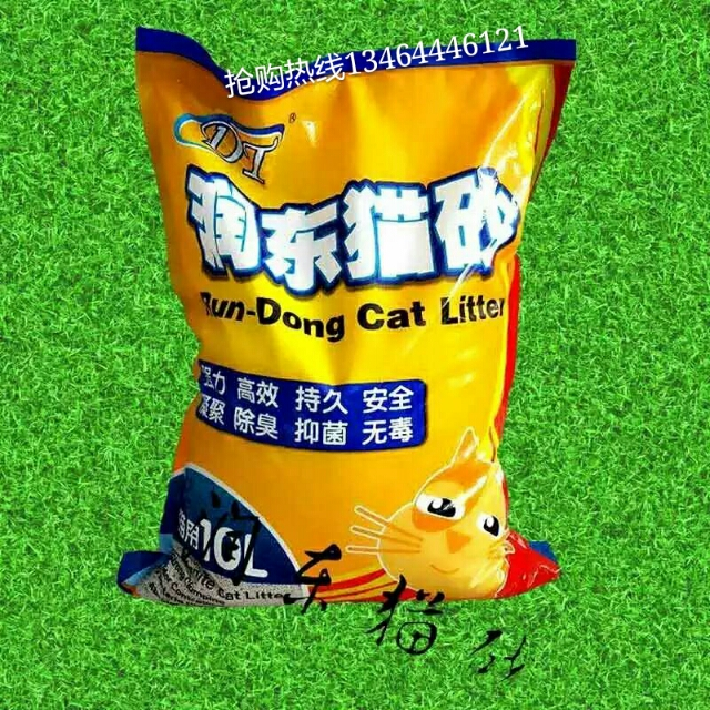 东铁牌润东颗粒DT猫砂