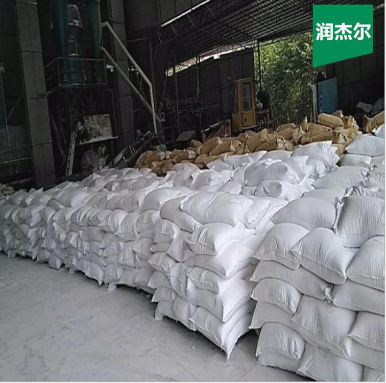 宿州高效復合堿現貨供應 碳酸鈉 可在線詢價留言