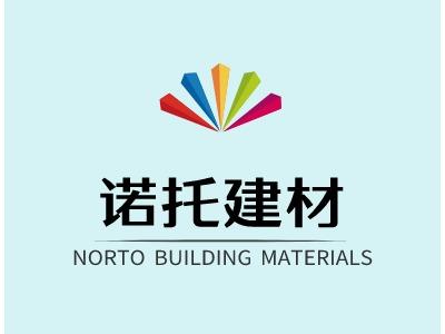 合肥諾托建材有限公司