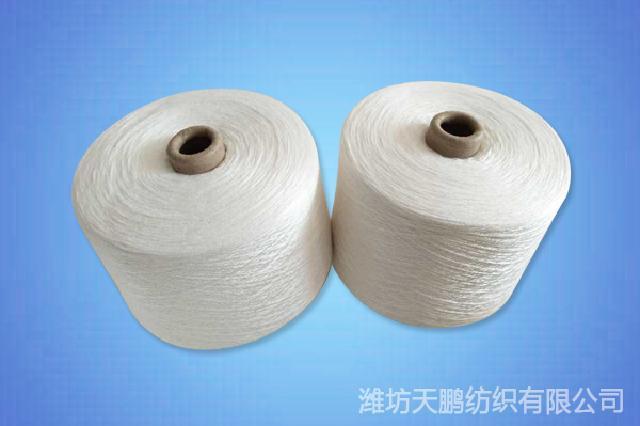 如何鑒定紗線纖維材質