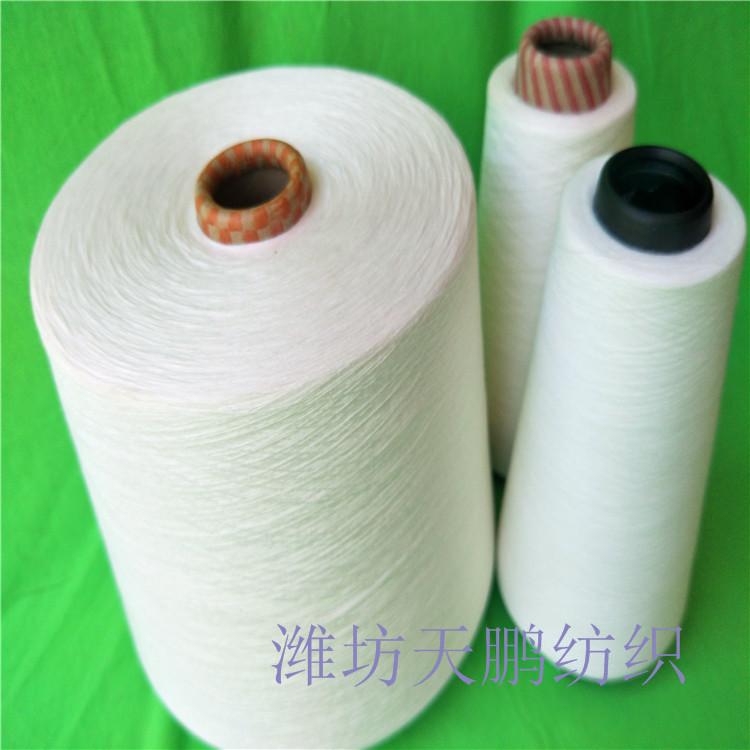 紹興穩定的竹纖維紗60支 毛巾紗