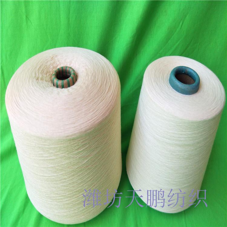 湖州正規的竹纖維紗50支