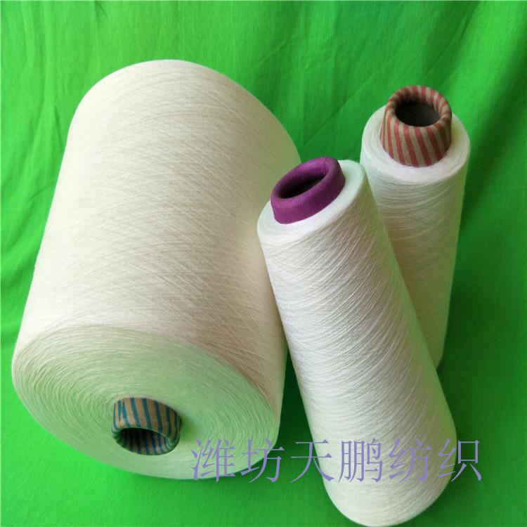 紹興渦流紡滌棉混紡紗28支