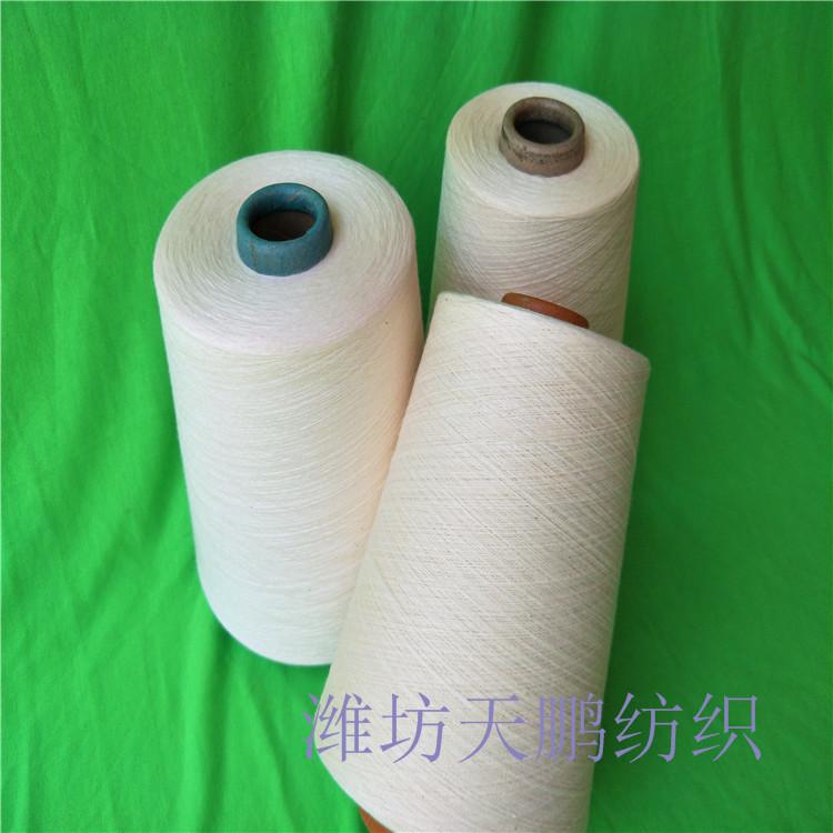 溫州老牌的竹纖維紗21支