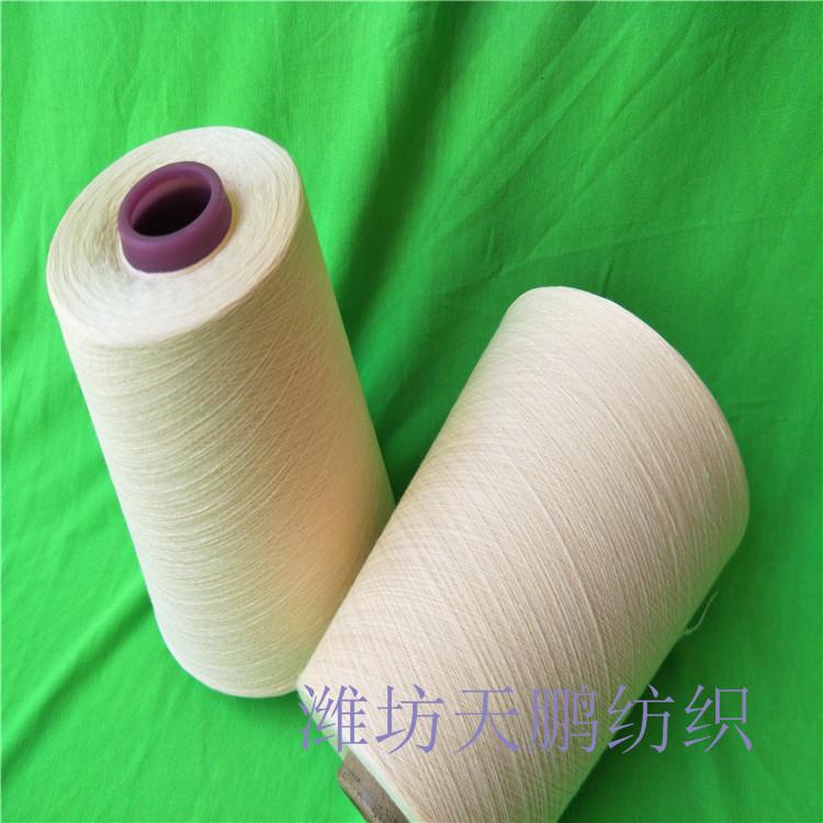 紹興穩定的竹纖維紗60支
