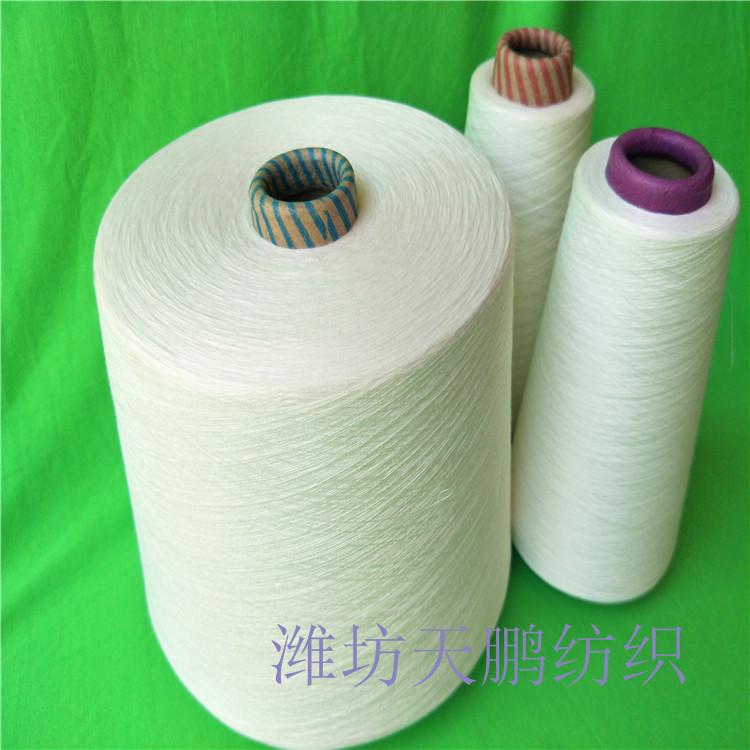 金華賽絡紡粘膠紗50支 人造棉